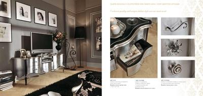 Найдите мебель на нашем сайте
